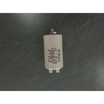 Condensador motor 5 uf dw7-57 fi/ lp-700